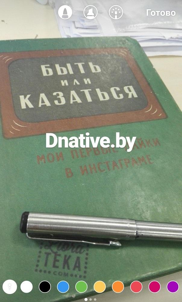 dnative.ru