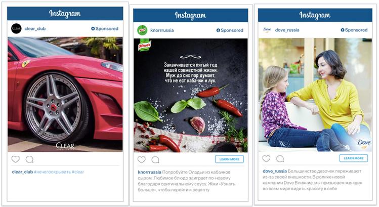 продвижение реклама раскрутка инстаграм