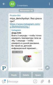 уведомления instagram в telegram