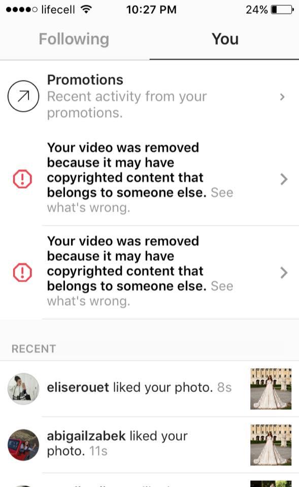 инстаграм удаляет видео с музыкой что делать