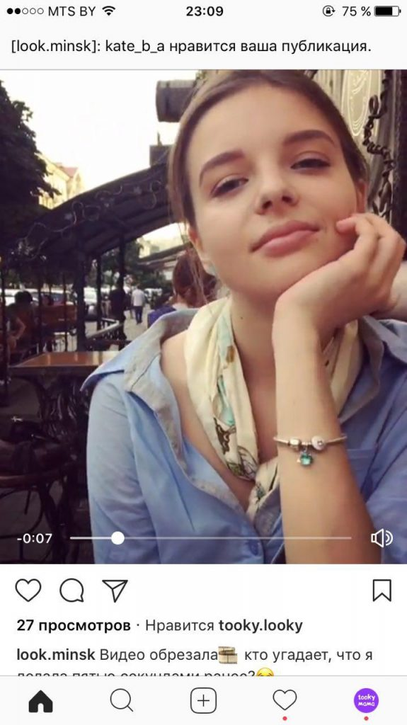 перемотка видео в инстаграм
