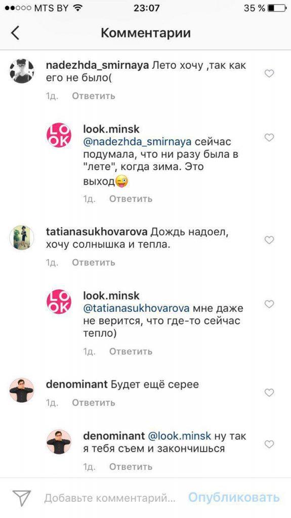древовидные комментарии