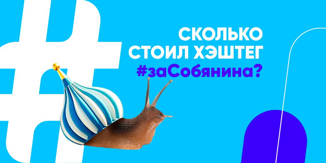 https://dnative.ru/vo-skolko-oboshlas-politicheskaya-reklama-mera-moskvy/