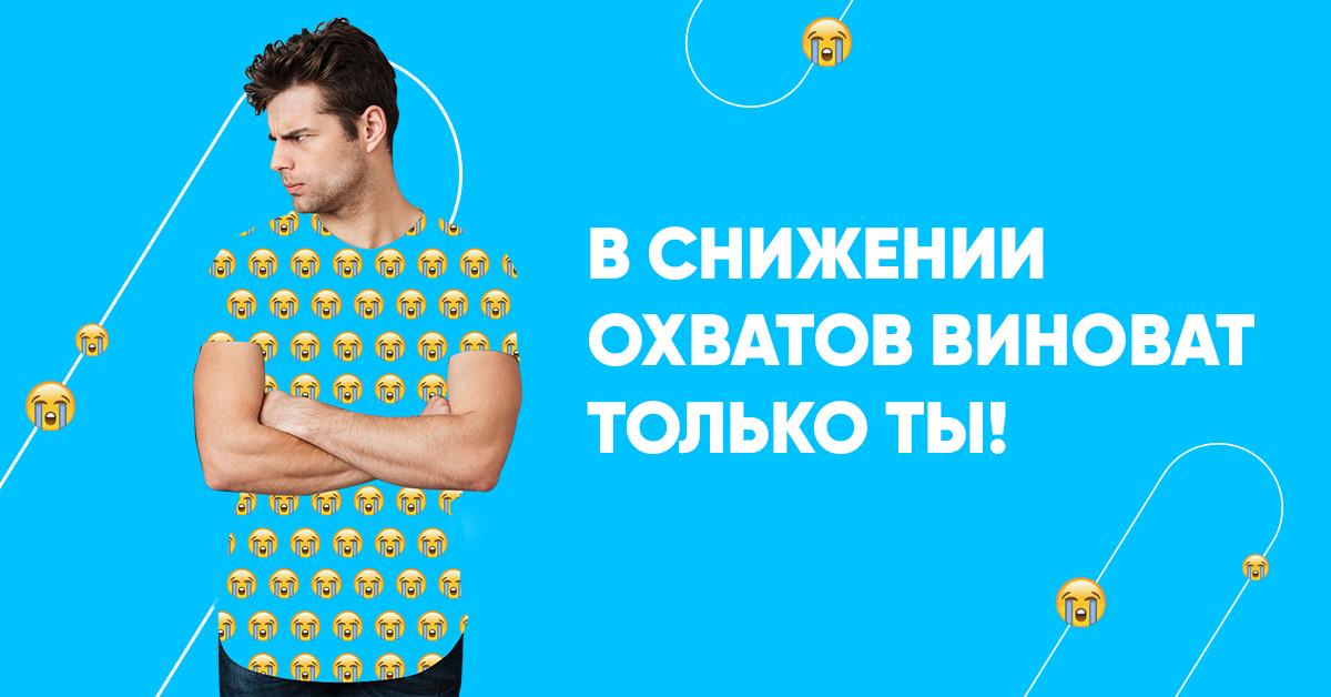https://dnative.ru/pochemu-upali-tvoi-ohvaty/