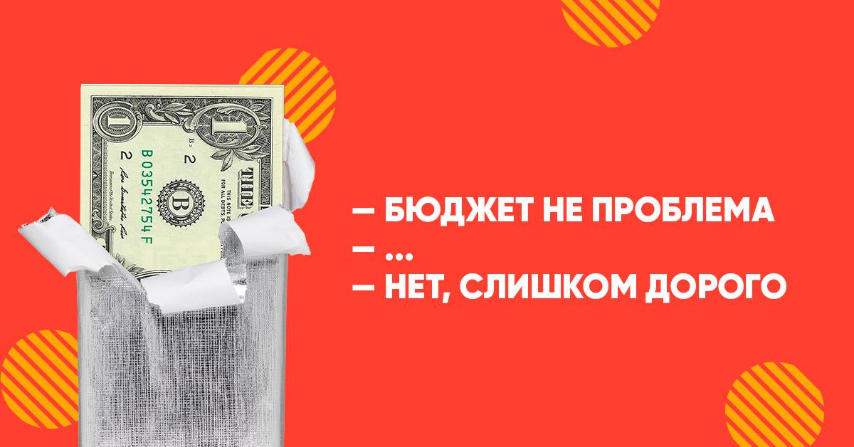 https://dnative.ru/kak-obsuzhdat-tsenu-v-smm-proektah/