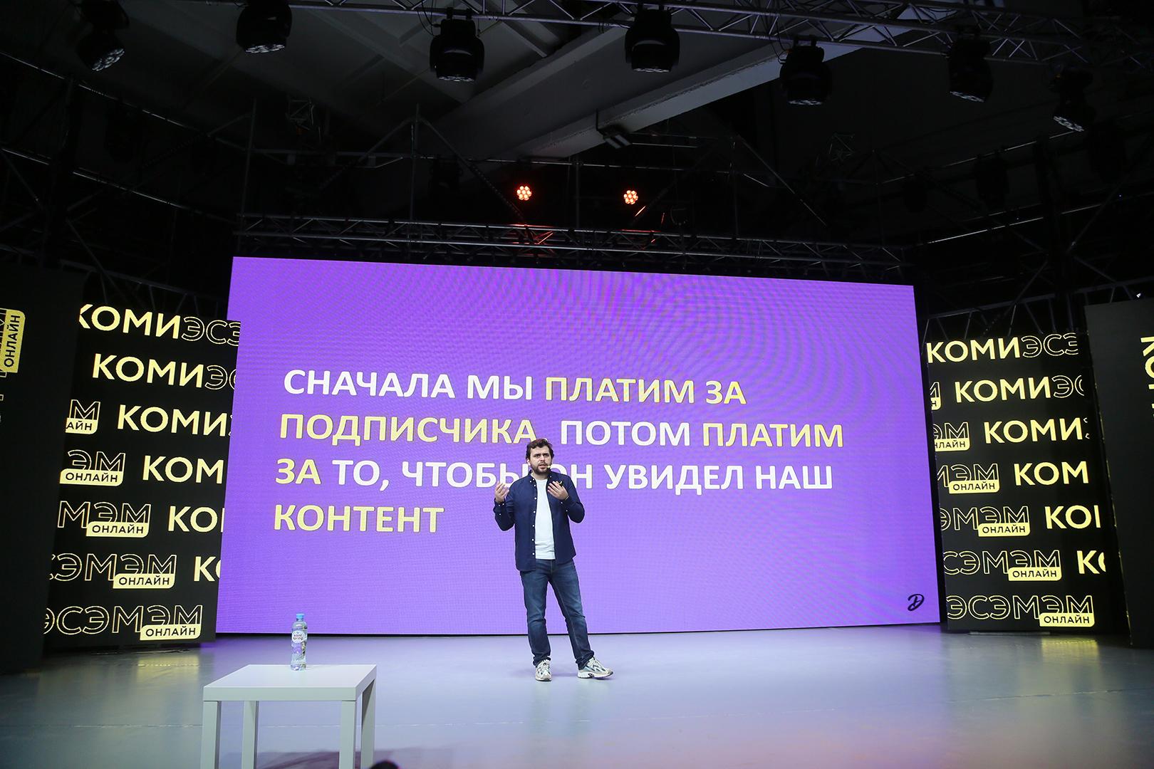 тренды инстаграм 2021